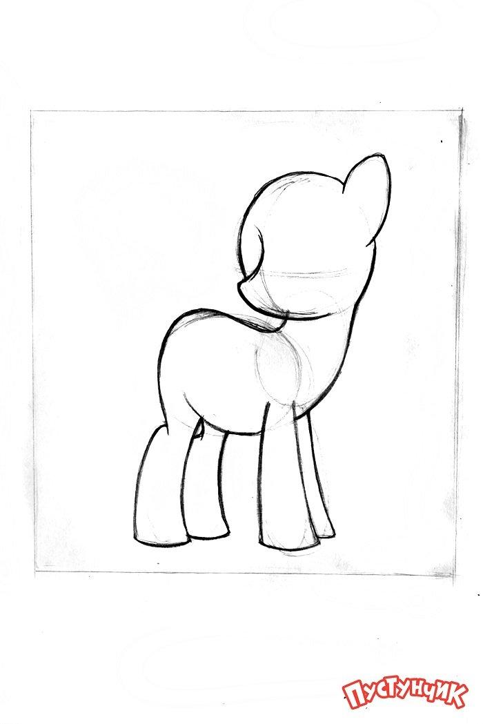 Как нарисовать пони Рарити, фото 9