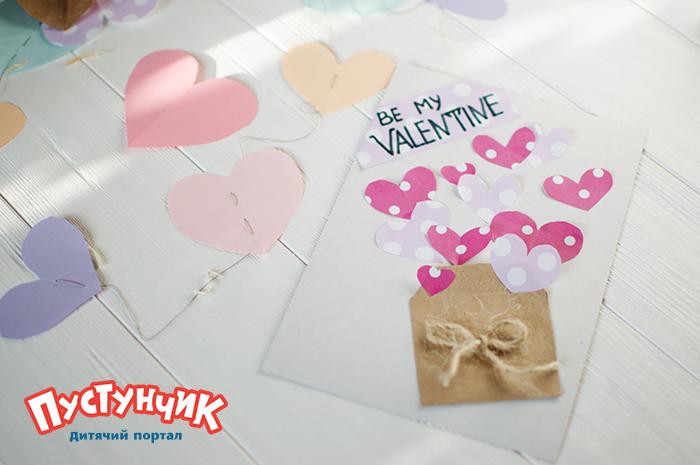 Валентинка власноруч з картону на День святого Валентину