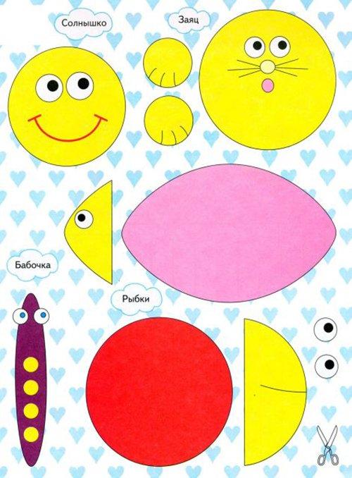 Вироби з кольорового паперу для дітей. Схема 3 - сонечко, рибка, зайчик, метелик