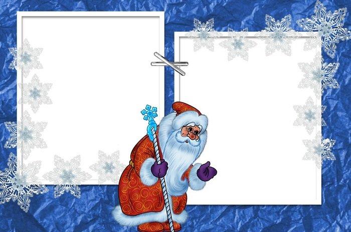 Красиві шаблони листів Діду Морозу
