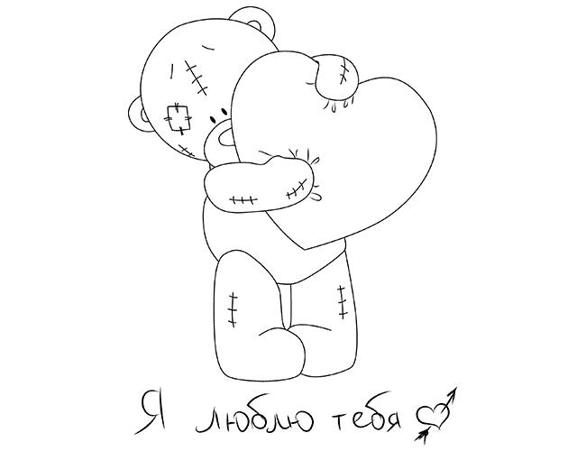 Як намалювати ведмедика Тедді, схема 1, крок 7