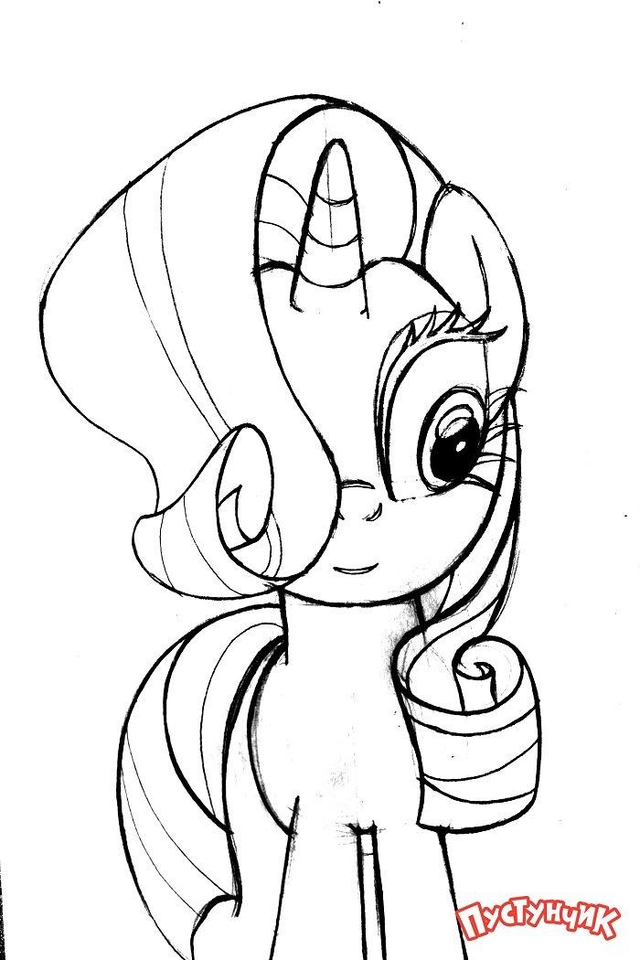 Як намалювати поні Раріті, фото 5