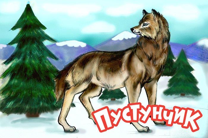 Как нарисовать волка поэтапно, фото 18