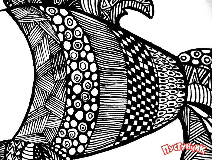 Зентангл животные - рыбка, фото 10