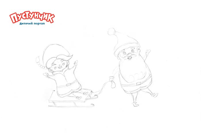 Як намалювати Снігурку і Діда Мороза