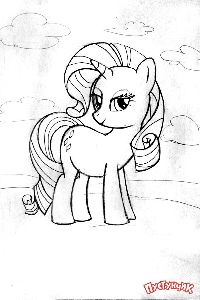Як намалювати поні Раріті, фото 11