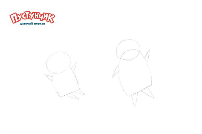 Як малювати Снігуроньку