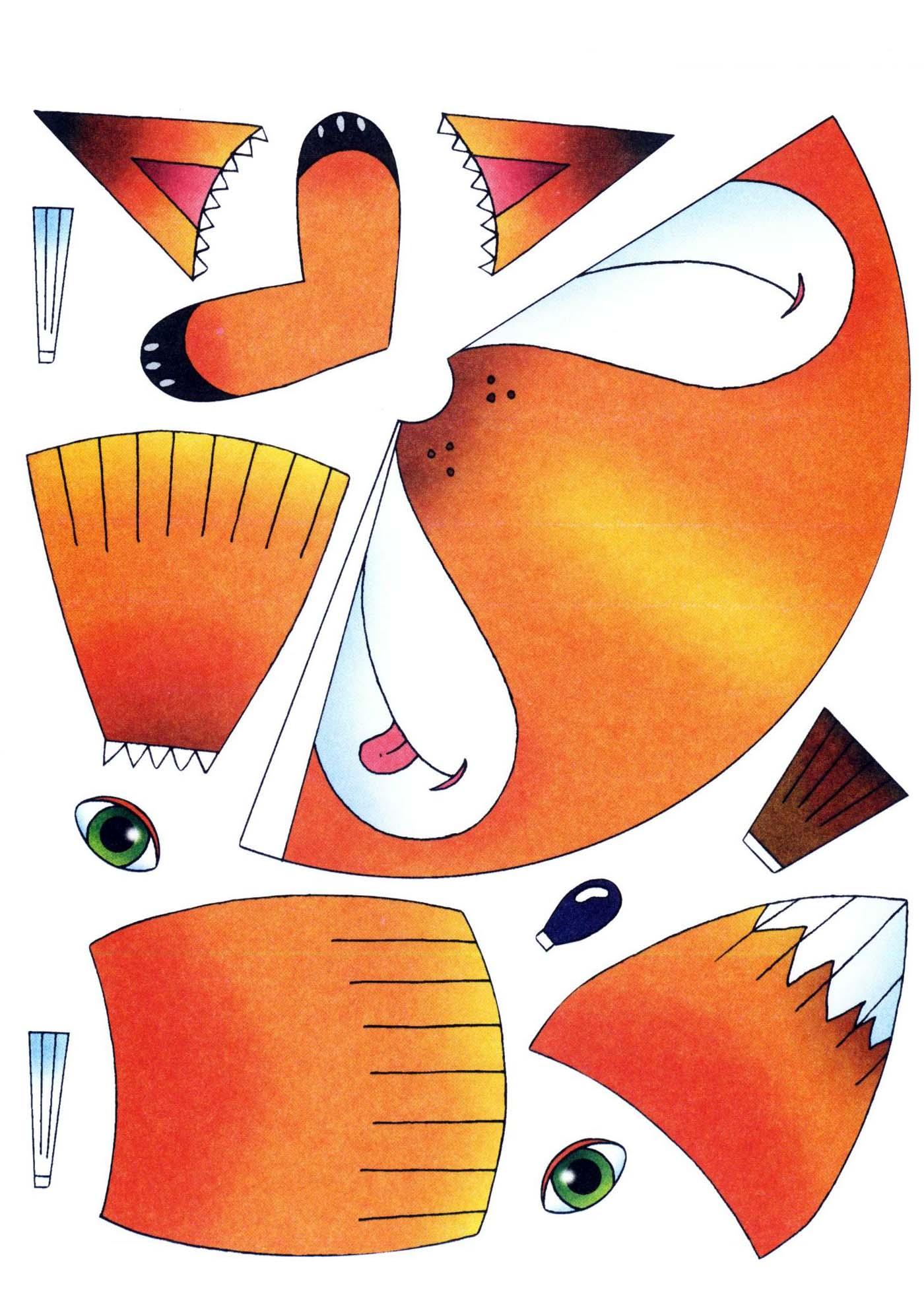 Цветные поделки из бумаги распечатать