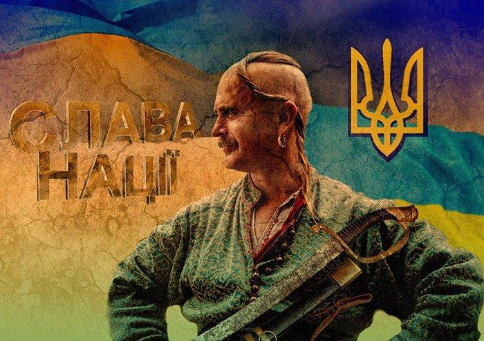 День защитника Украины, фото 3
