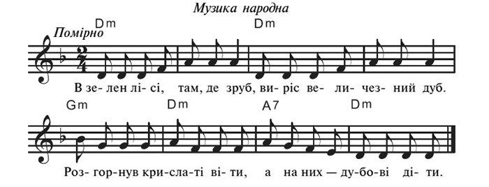 Свято осені для дітей, пісня 3