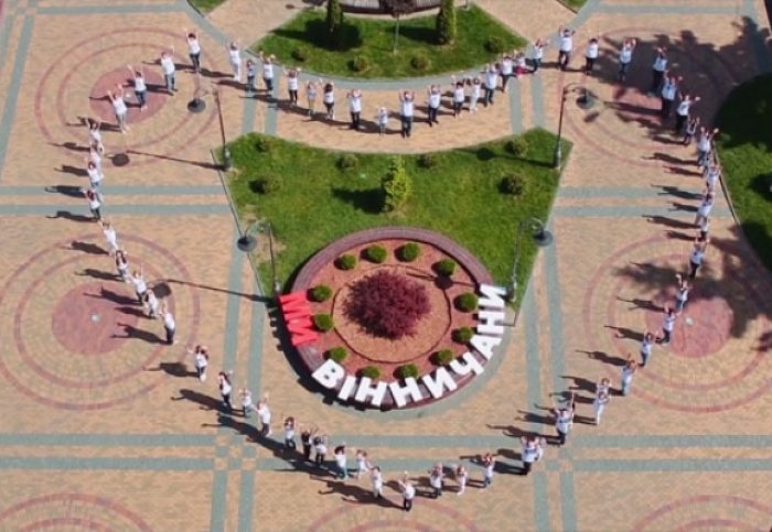 День города Винница. Интересные места и достопримечательности Винницы, фото 1