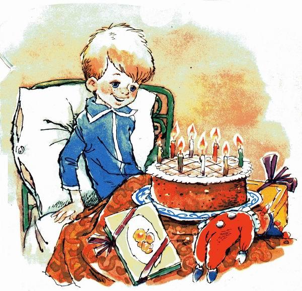 Привітання з Днем народження - проза