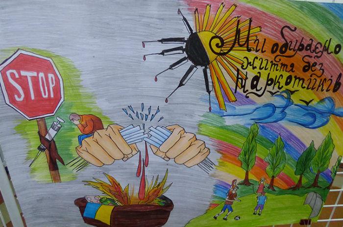 Идея плаката на День здоровья