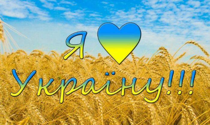 Изображение - День независимости поздравление 597079a387788b412331c230f24d63a2