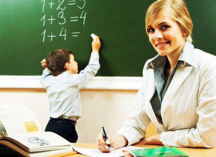 Сценарий ко Дню учителя
