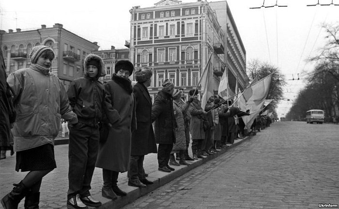 День соборности Украины
