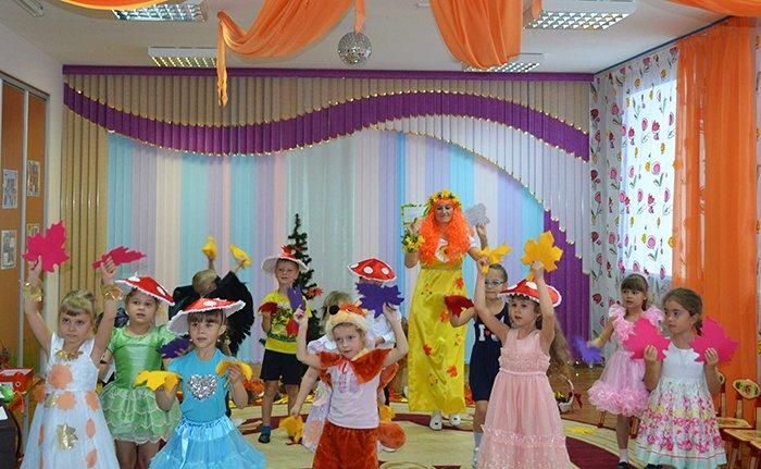 Сценарій свята «Золота осінь» у дитячому садку