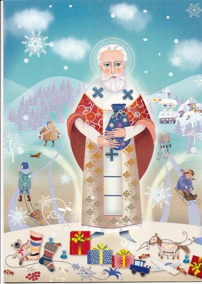 Віршовані привітання з Днем святого Миколая