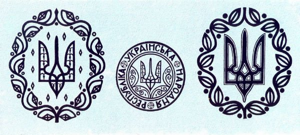 Про государственный флаг Украины - 2