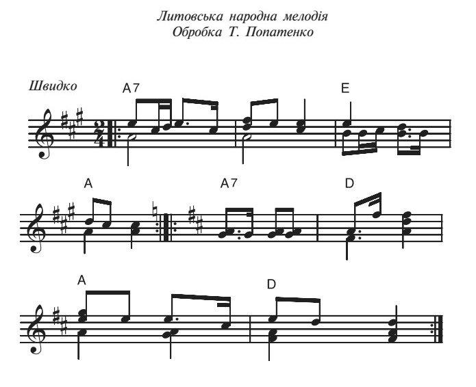 Сценарий осеннего бала для дошкольников, песня 8
