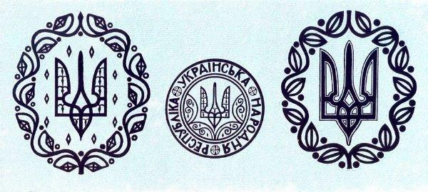Історія державного прапора України
