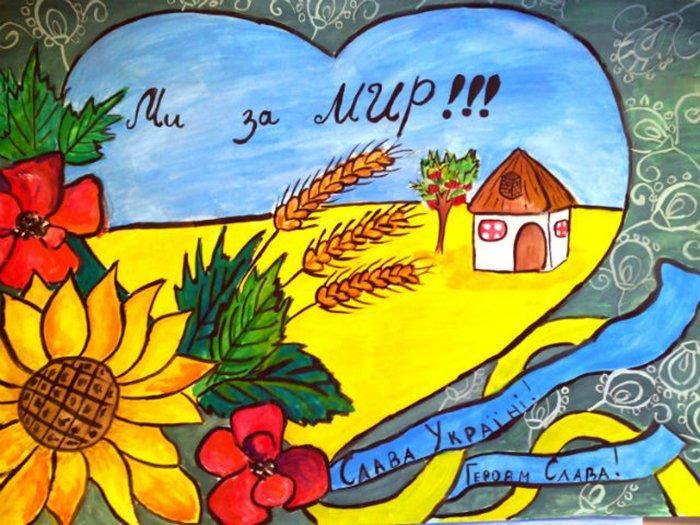 День защитника Украины, фото 8