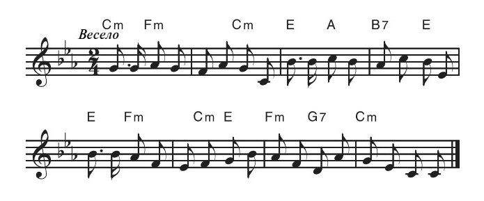 Свято осені для дітей, пісня 9