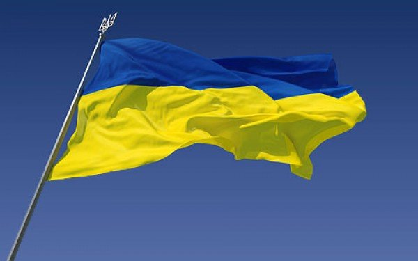 З Днем прапора України!