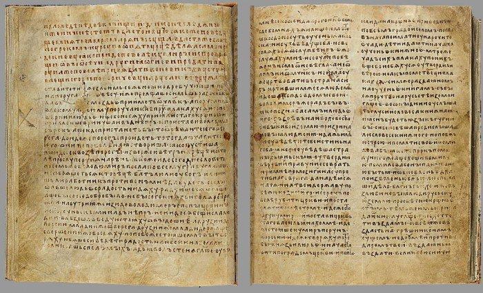 Лаврентіївський літопис