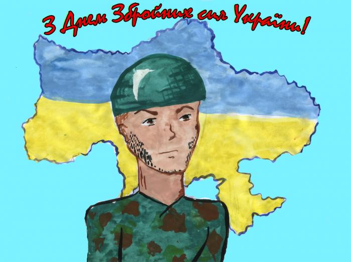 одна самых открытки украинским солдатам т-образное кольцо качественной