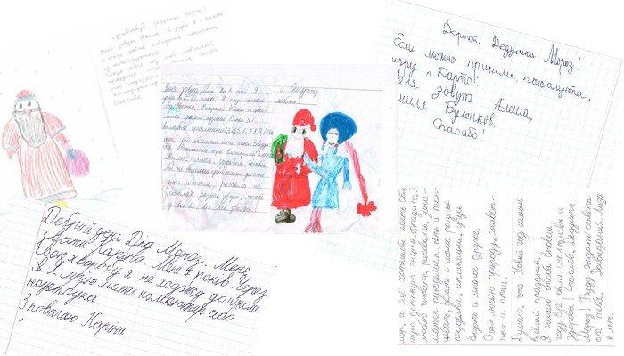 Пошта Діда Мороза або як правильно написати листа Діду Морозу?