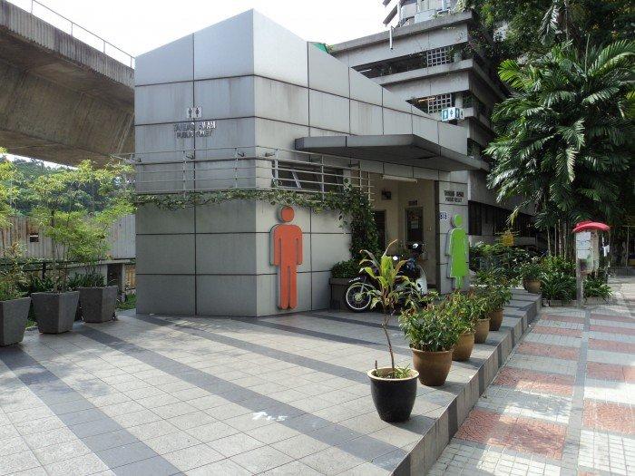 Туалет в Сингапуре
