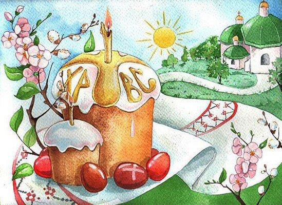 Картинки по запросу пасха поздравление