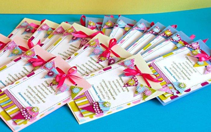 Як організувати спланувати День народження? Готуємо запрошення