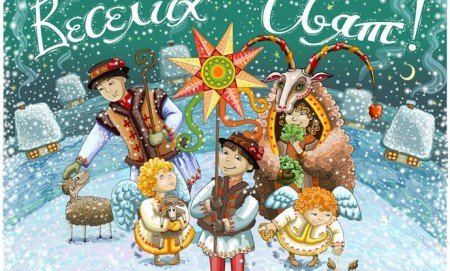 Загадки про Рождество под елку
