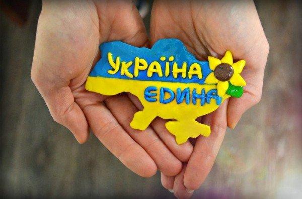 22 січня ц.р. відбудуться заходи з нагоди відзначення Дня Соборності України