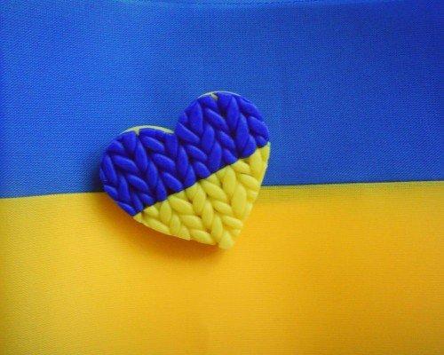 С днем независимости украины картинки