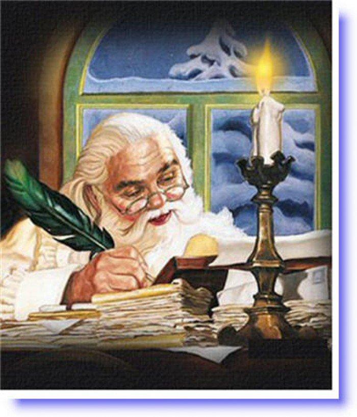 День Святого Николая Чудотворца, фото 1