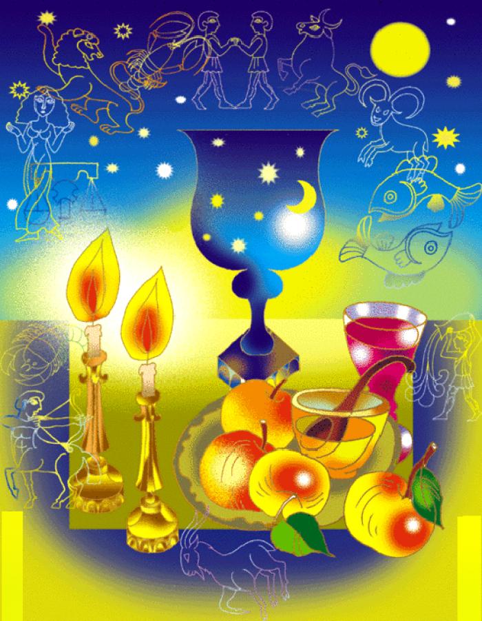 Еврейский новый год 2019 открытки