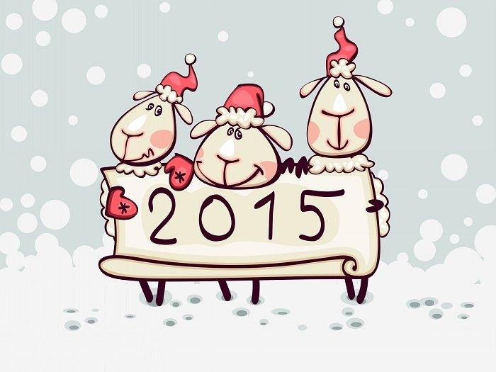 Яким буде для нас рік Кози
