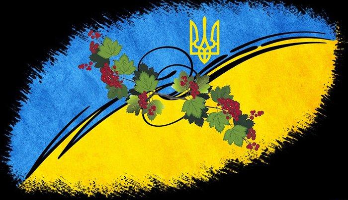 С Днем Конституции Украины - стихи