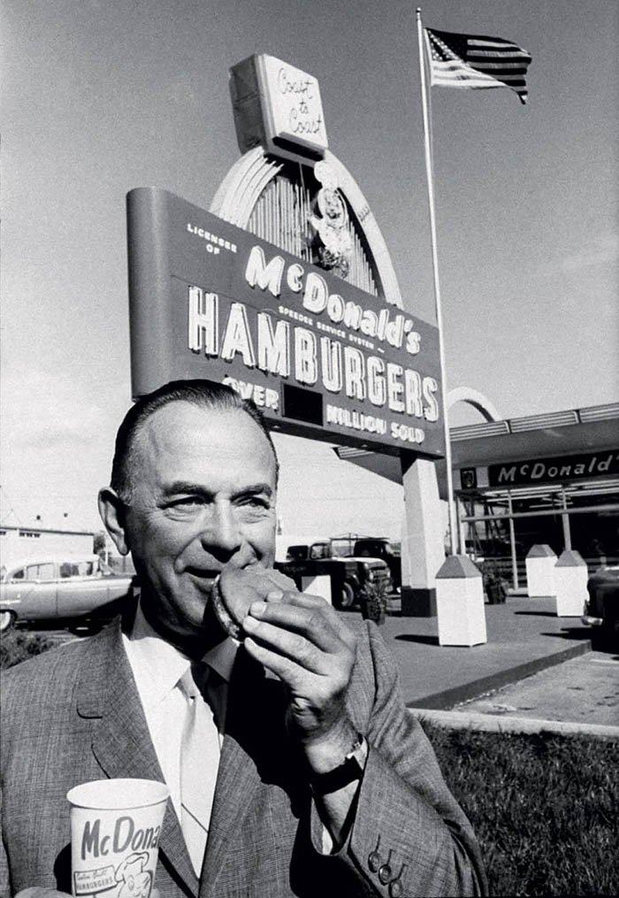 День народження гамбургера
