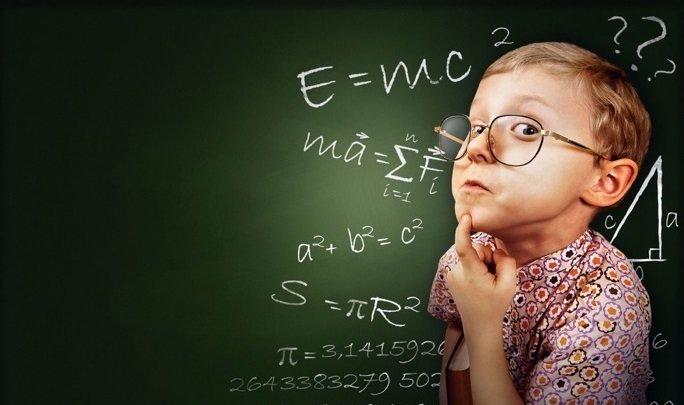 Дети гении, фото 1