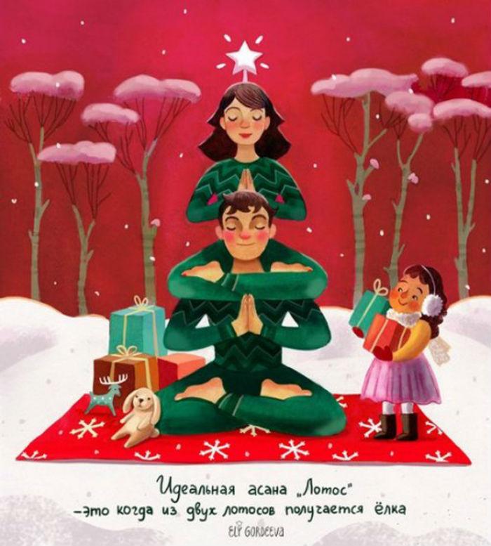 Йога для мамы и ребенка, асаны