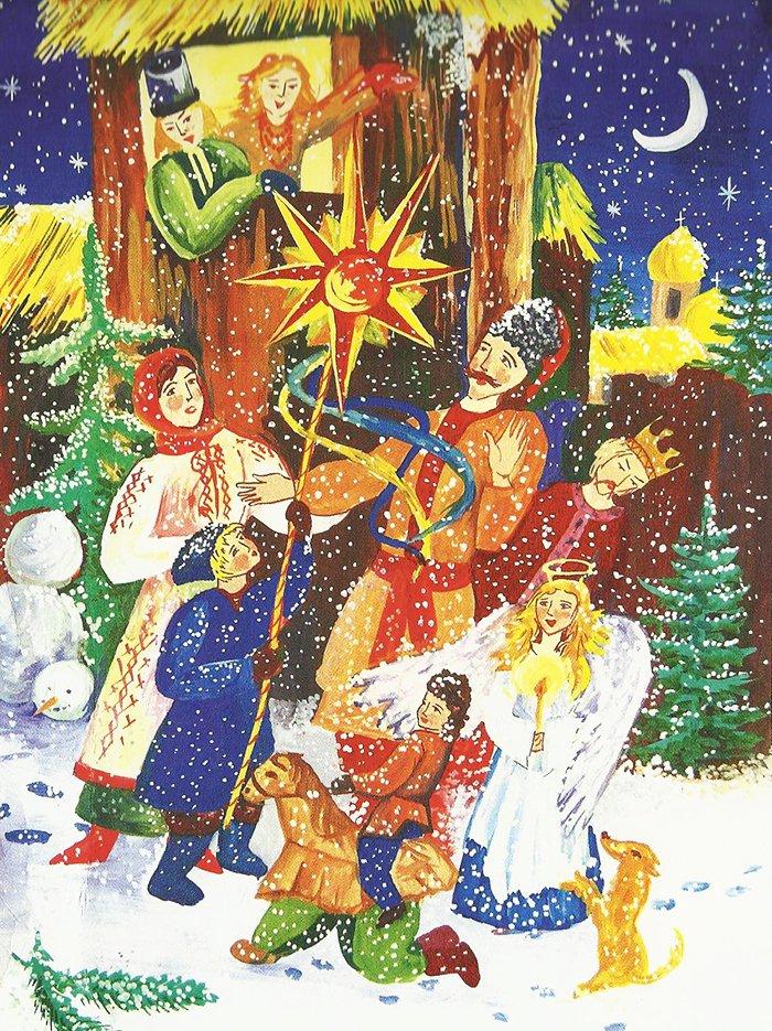 Українські прислів'я, народні прикмети на Різдво, фото 7
