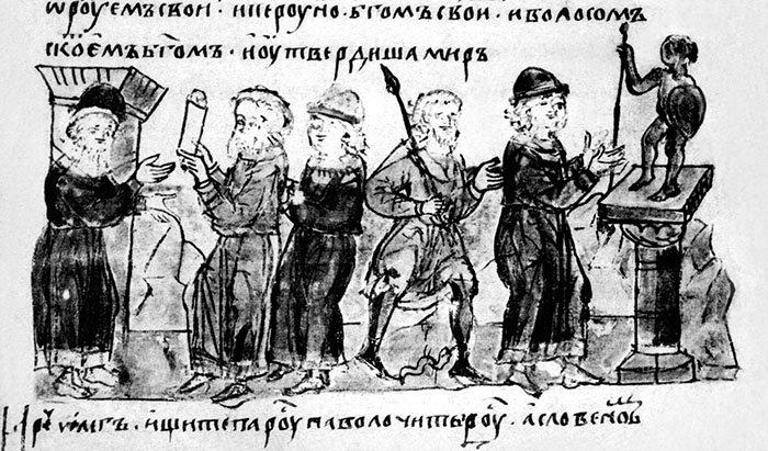 Писемність і освіта Київської Русі: як писали наші прадіди