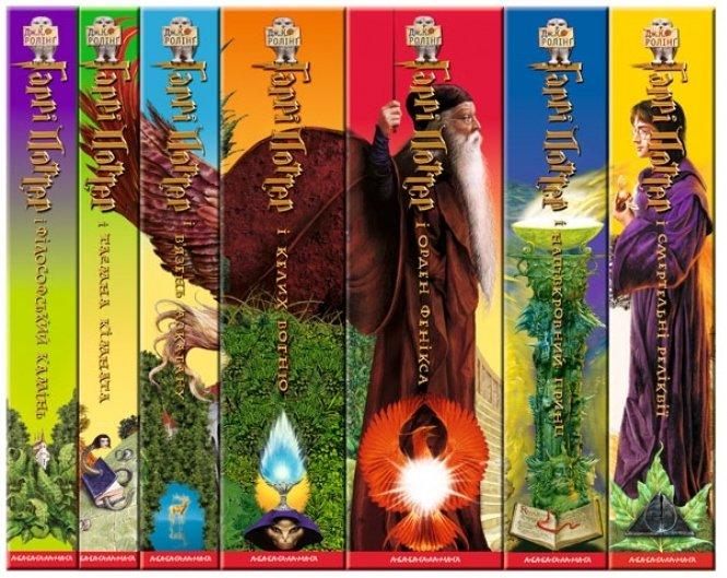 Рейтинг найпопулярніших дитячих книг — серія книг про Гаррі Поттера