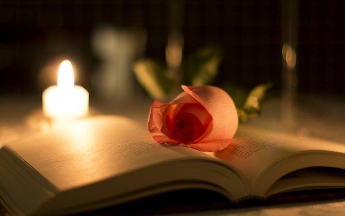 Береги книгу – она поможет тебе жить.