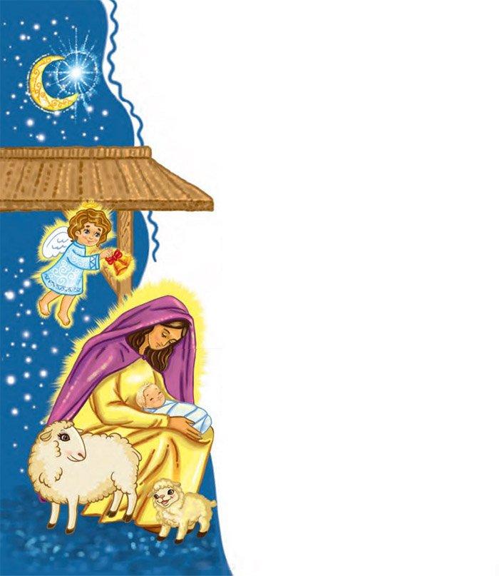 Красивые рождественские стихи для детей, фото 5