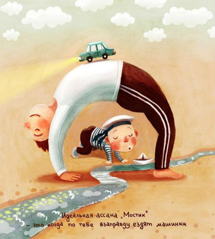 Йога для мам та дітей, асани